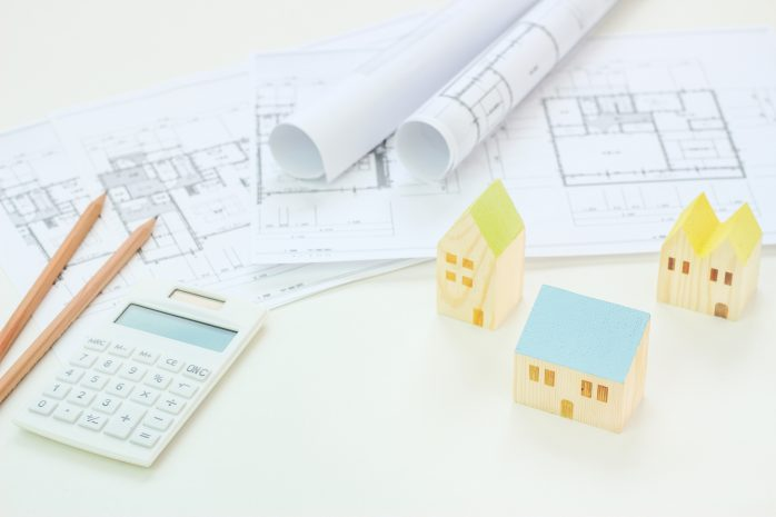 【高すぎる?】固定資産税の決定方法と安く抑えるために知っておきたいこと
