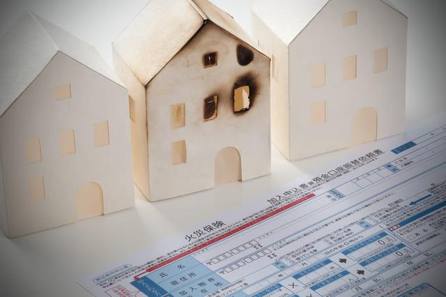 住宅に必要な保険とは? 適用範囲などを理解してぴったりの保険に加入しよう