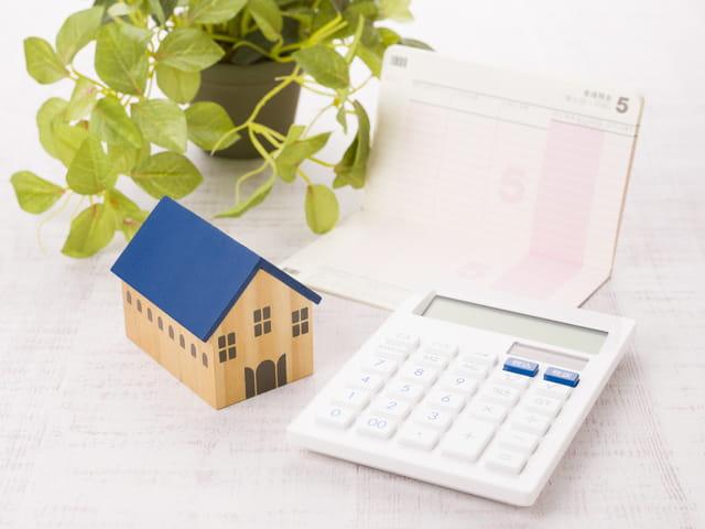 住宅購入に必要なのは購入費用だけじゃない! 諸費用のための「諸費用ローン」と節約方法