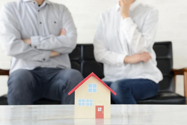 家の売却を検討