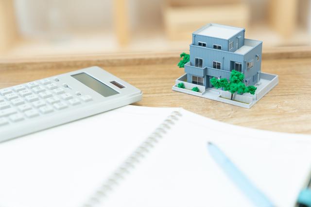 注文住宅を検討する
