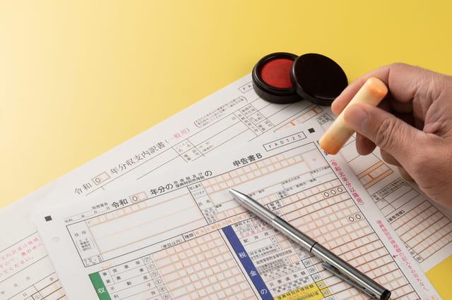 不動産売却で確定申告が必要なケースは2つ! 控除・特例から計算方法まで解説
