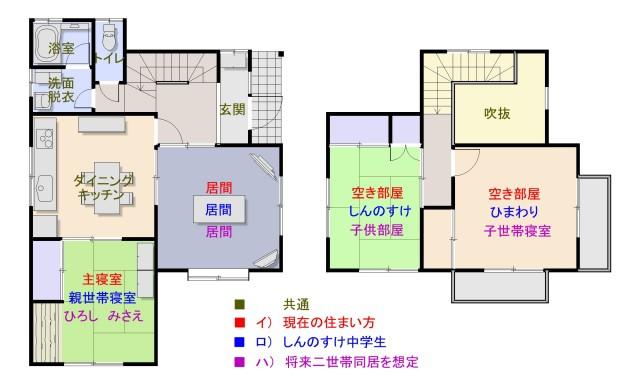 (送)07クレヨンしんちゃん-間取り図-野原家のプラン