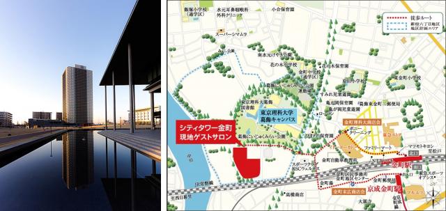 シティタワー金町 外観と地図