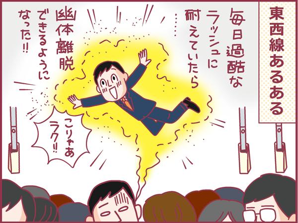 touzai-2