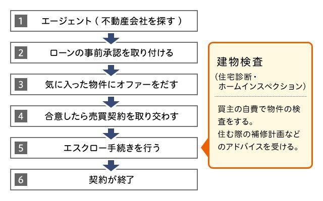 pic_reform_00053_02
