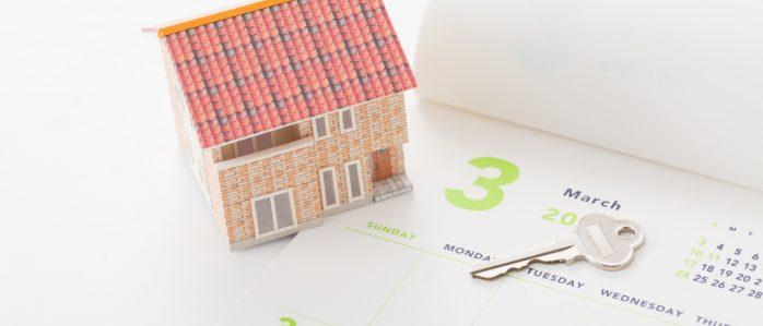 賃貸アパートやマンションの入居日(家賃発生日)はいつ?調整できる?